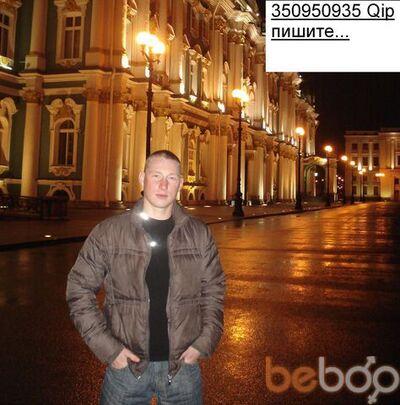 Фото мужчины David, Вологда, Россия, 26