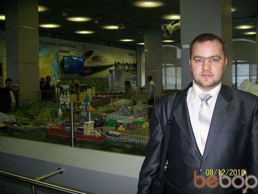 Фото мужчины Forest, Саратов, Россия, 39