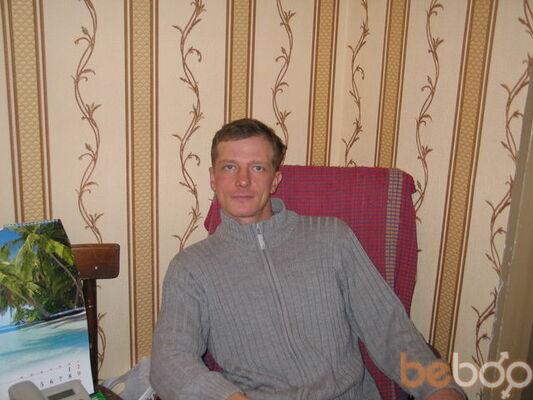 Фото мужчины domina7, Новосибирск, Россия, 41