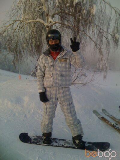 Знакомства Нижний Новгород, фото мужчины Romajan, 42 года, познакомится для флирта