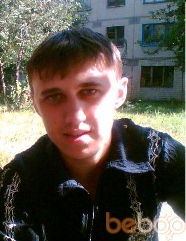 Фото мужчины Денис, Донецк, Украина, 34
