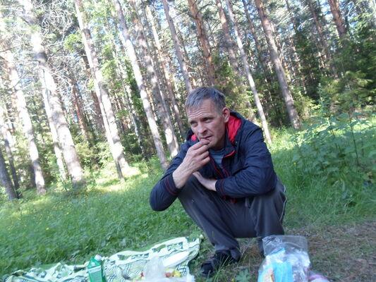 Фото мужчины Xanter, Екатеринбург, Россия, 42