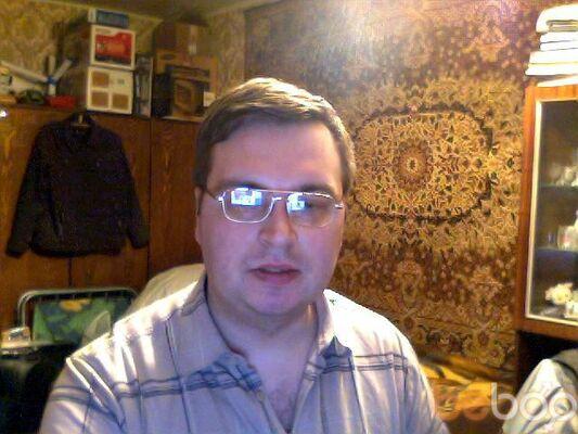 Фото мужчины Володя, Москва, Россия, 39