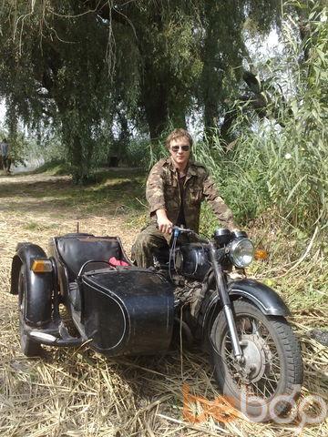 Фото мужчины adonisaaa, Донецк, Украина, 32