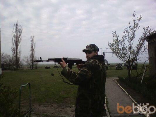 Фото мужчины Максимка, Тирасполь, Молдова, 27