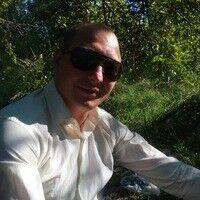 Фото мужчины Константин, Москва, Россия, 29