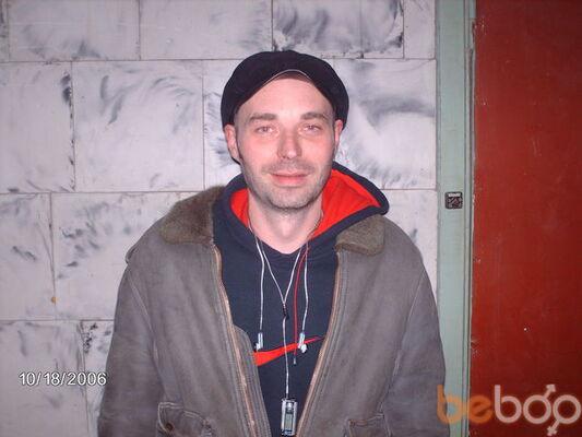 Фото мужчины Роман, Харьков, Украина, 41
