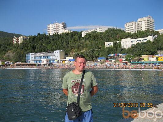 Фото мужчины PMST, Полтава, Украина, 34
