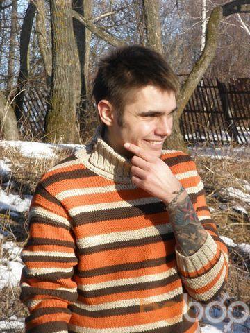 Фото мужчины monkey, Чернигов, Украина, 28