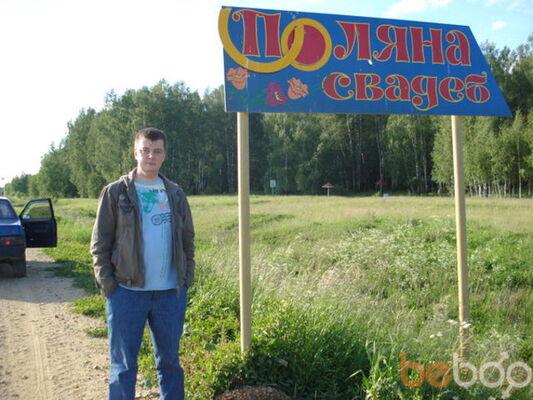 Фото мужчины jktu4, Москва, Россия, 39