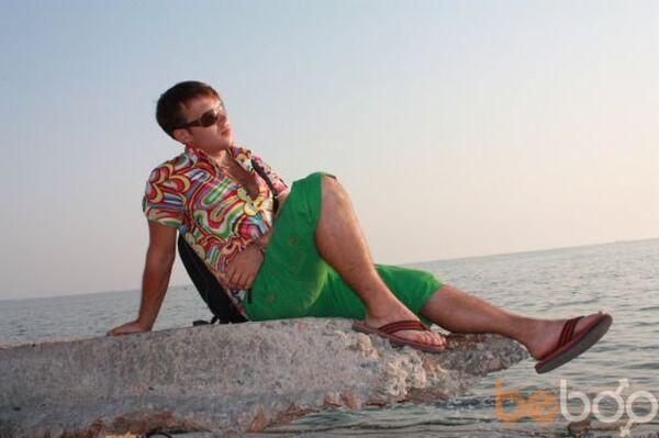 Фото мужчины Михаил, Луганск, Украина, 29