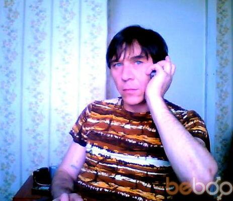 Фото мужчины Vitas, Донецк, Украина, 48