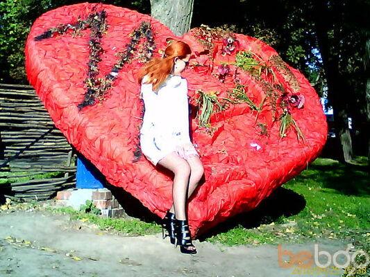 Фото девушки зайка, Чернигов, Украина, 32
