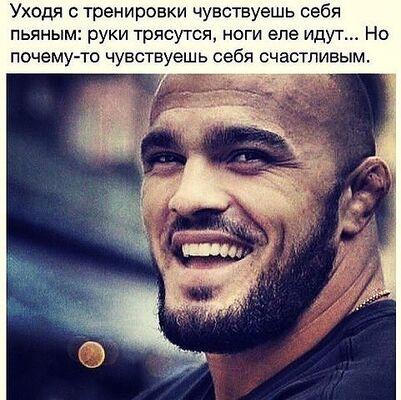 Фото мужчины Ринат, Грозный, Россия, 25