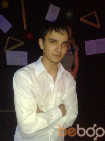 Фото мужчины DJ_RIFE, Южно-Сахалинск, Россия, 26
