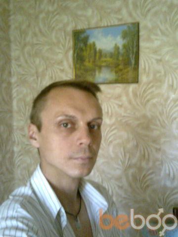 Фото мужчины Волшебник, Москва, Россия, 37