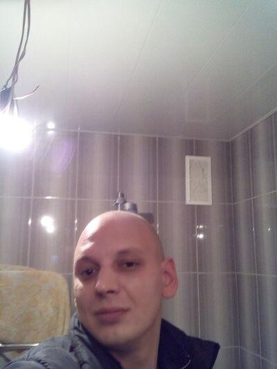 Фото мужчины Джон, Днепропетровск, Украина, 32
