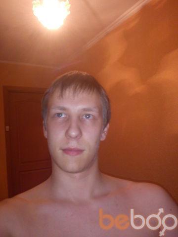 Фото мужчины Vitaliy, Алматы, Казахстан, 31