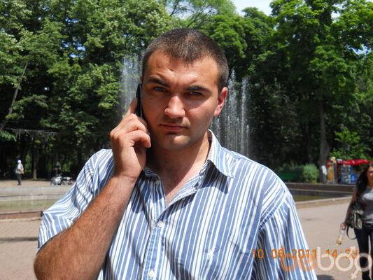 Фото мужчины demop4ik, Яловены, Молдова, 28