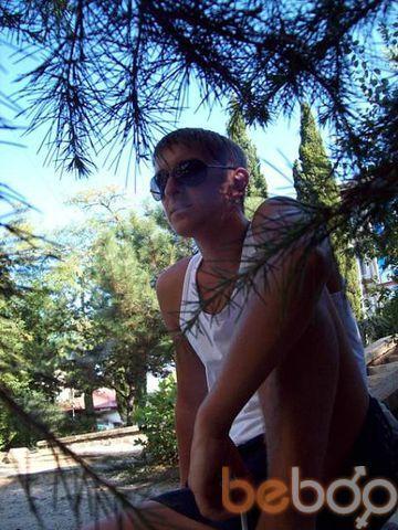 Фото мужчины victor111_90, Павлоград, Украина, 26