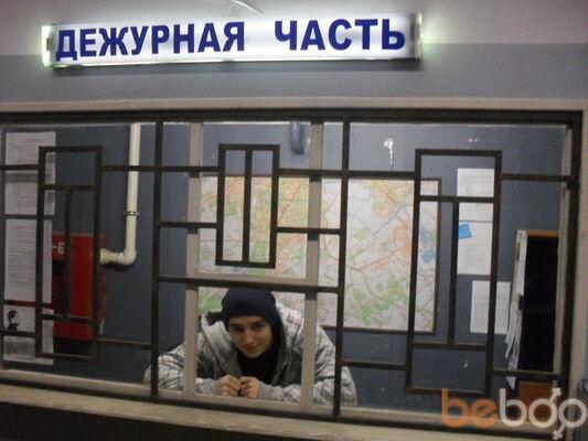 Фото мужчины danila93, Москва, Россия, 25