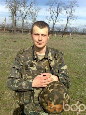 Фото мужчины Victor, Днепропетровск, Украина, 29
