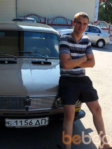 Фото мужчины pasha, Кривой Рог, Украина, 25