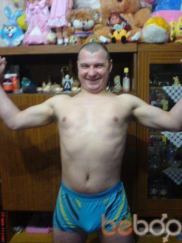 Фото мужчины vetal, Кривой Рог, Украина, 33