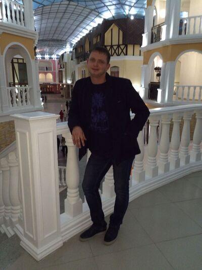Фото мужчины Иван, Благовещенск, Россия, 27