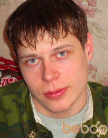 Фото мужчины Денис, Гюмри, Армения, 29