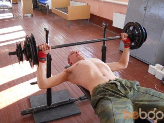 Фото мужчины никита, Новомосковск, Россия, 25