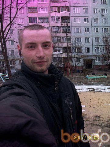 Фото мужчины 111qqq, Тула, Россия, 30