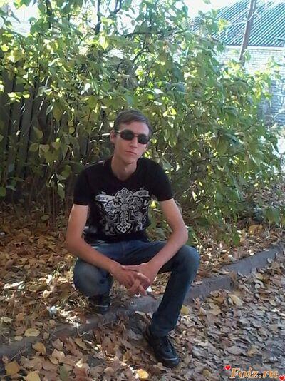 Фото мужчины Denisio_777, Киев, Украина, 25
