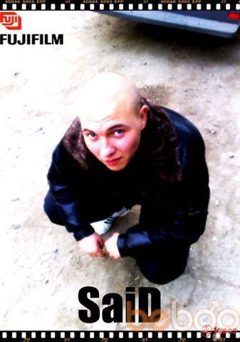 Фото мужчины AleX20, Ватра, Молдова, 26