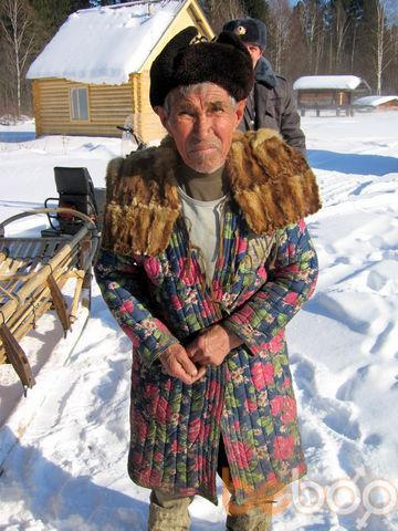 Фото мужчины smotrovik, Луцк, Украина, 53