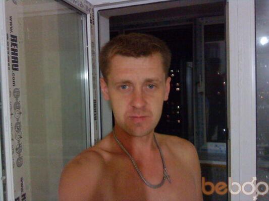 Фото мужчины gvidon, Лисичанск, Украина, 38