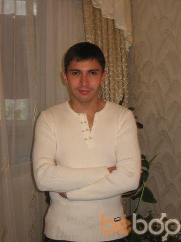 Фото мужчины Cemper, Уфа, Россия, 27