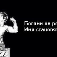 Фото мужчины Maxim, Минск, Беларусь, 22