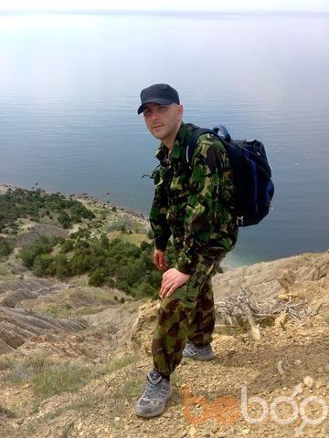 Фото мужчины Русич, Кувейт, Кувейт, 35
