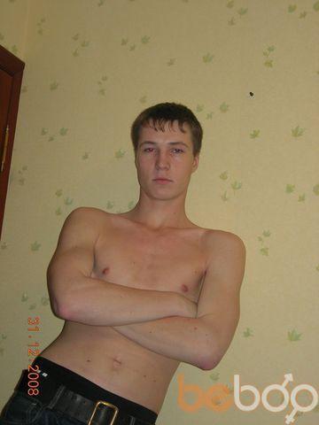 Фото мужчины sergio, Донецк, Украина, 34