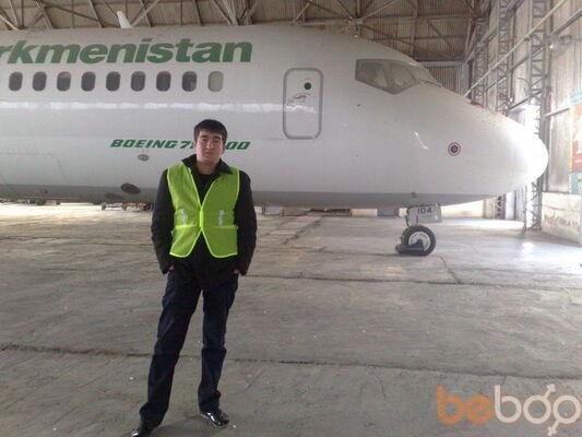 Фото мужчины Мэлс, Ашхабат, Туркменистан, 26