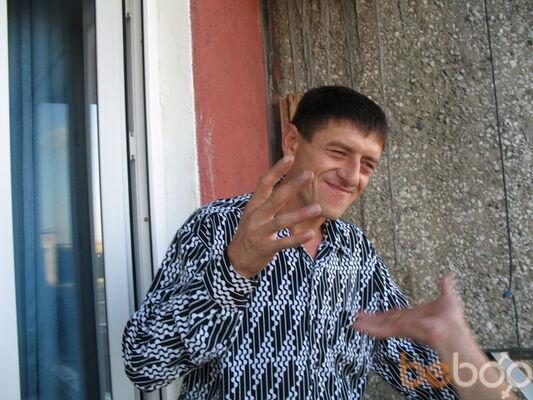 Фото мужчины ПаШа, Шахтинск, Казахстан, 47