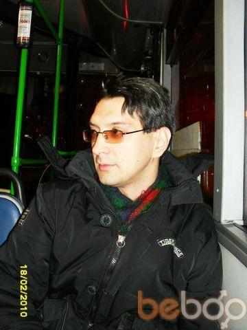 Фото мужчины Maxim_555, Москва, Россия, 39