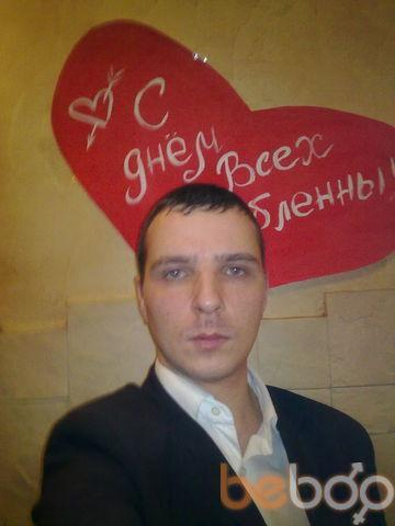 Фото мужчины Vitalik, Ростов-на-Дону, Россия, 33