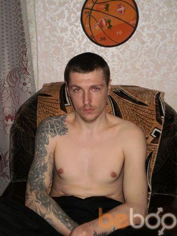 Фото мужчины димян, Донецк, Украина, 37