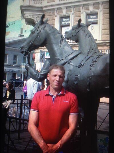 Фото мужчины Валерий, Выкса, Россия, 50