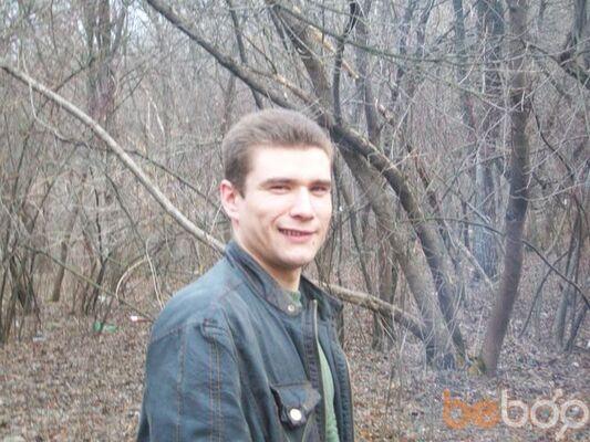 Фото мужчины Sashok, Харьков, Украина, 31