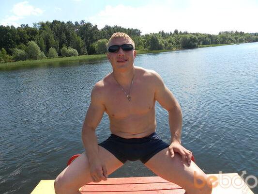 Фото мужчины калек, Москва, Россия, 33