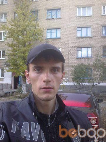 Фото мужчины VlaDbIkA23, Ровеньки, Украина, 29