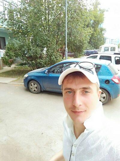 Фото мужчины Слава, Самара, Россия, 28